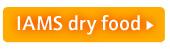 Iams Dry Pet Food